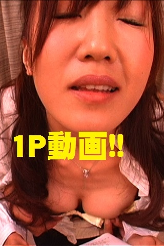 1P動画!【本気で合唱習い事】中にイタズラ&口内発射される人妻